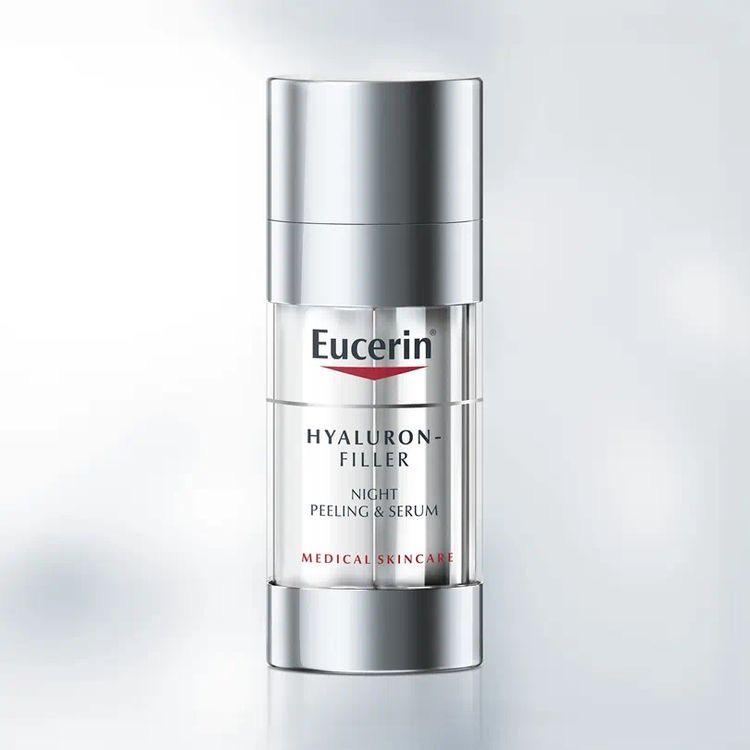 Eucerin  cosmetics